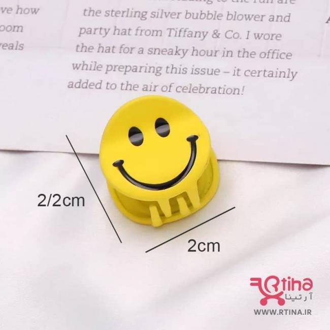 گیره فلزی کوچک فانتزی/ طرح استیکر لبخند (نوزاد تا بزرگسال)