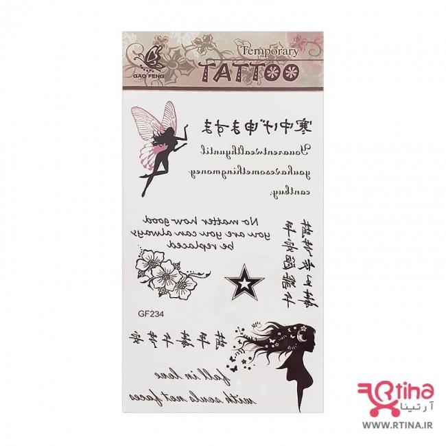 تاتو برچسبی دخترانه طرح فرشته, نوشته، ستاره و گل
