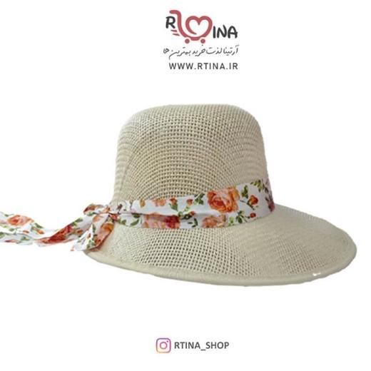 کلاه کنفی