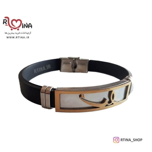 دستبند چرمی خدا