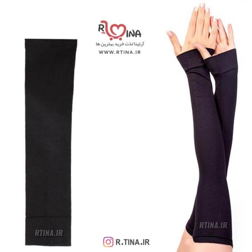 ساق دست مردانه و زنانه ساده مشکی