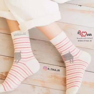 جوراب شیک دخترانه