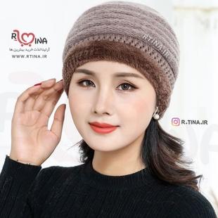 کلاه بافتنی زنانه ساده و شیک