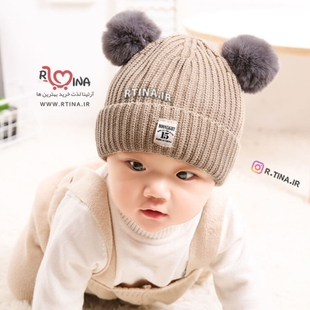 کلاه پوم پوم دار دخترانه و پسرانه نوزادی مدل 15