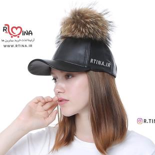 کلاه چرمی دخترانه