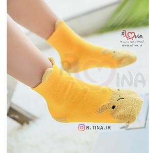 جوراب روفرشی گرم