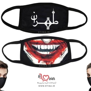 ماسک طرح Joker laugh
