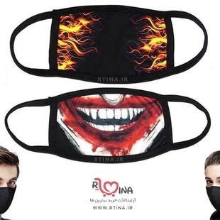 ماسک دهانی طرح fire flame