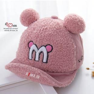 خرید آنلاین کلاه صورتی بچه گانه