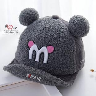 سفارش کلاه نقاب دار بچگانه خاکستری شیک