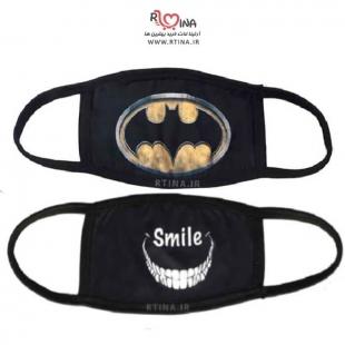ماسک تنفسی فانتزی طرح smile و بتمن