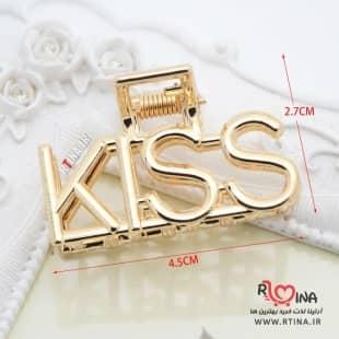 کلیپس موی فلزی طرح kiss