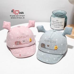 کلاه نوزادی دخترانه و پسرانه مدل نقابدار popular