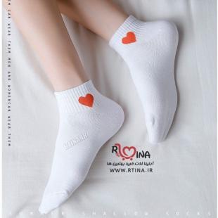 جوراب اسپرت زنانه ساده طرح بغل قلب