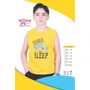 تیشرت اسپرت بچه گانه آستین حلقه ای مدل Sleep