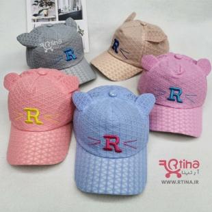 کلاه بچه گانه پسرانه تابستانی