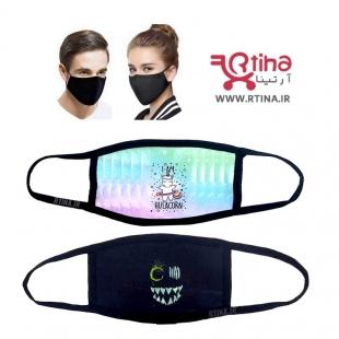 ماسک قابل شستشو نخی معمولی طرح hulacorn2
