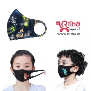 ماسک فانتزی کودک طرح نایک