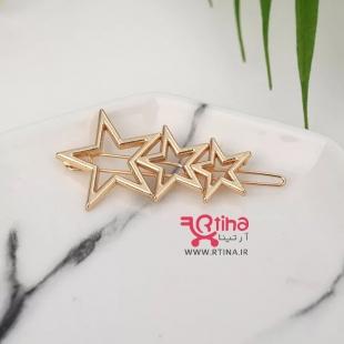 گیره مو فلزی استیل مدل سه ستاره