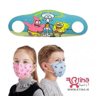 ماسک دخترانه و پسرانه طرح بابا اسفنجی3