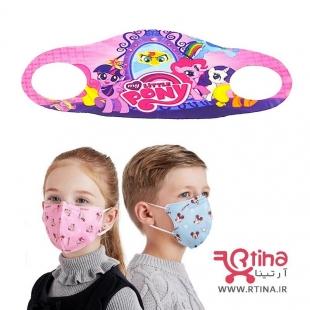 ماسک پارچه ای کودکانه طرح pony