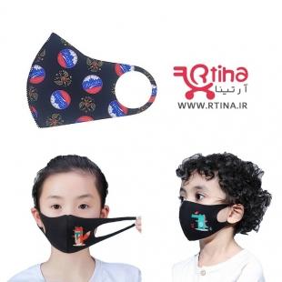 ماسک بچه گانه مدل RUSSIA