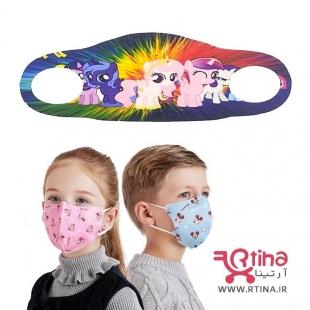ماسک کودک دخترانه و پسرانه مدل k11