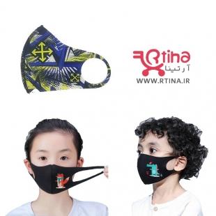 ماسک تنفسی کودک مدل off white