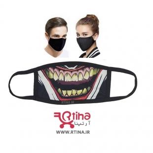ماسک تنفسی فانتزی طرح joker4