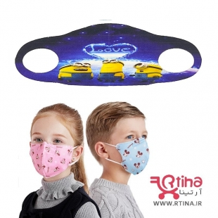 ماسک کودک تنفسی طرح مینیونها