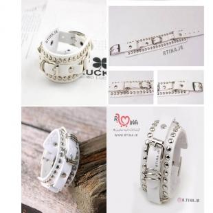 سفارش دستبند مدل کمربندی سفید