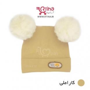کلاه نوزادی پوم پوم جدید
