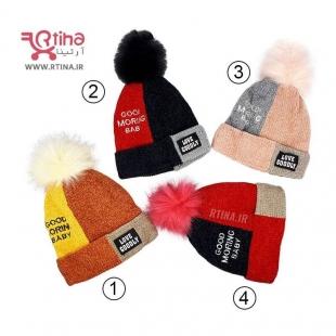 خرید کلاه زمستانی بچه گانه
