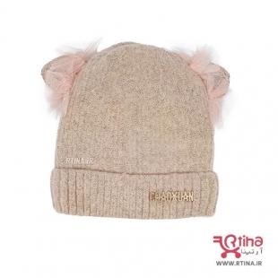 کلاه صورتی زمستانی دخترانه شیک