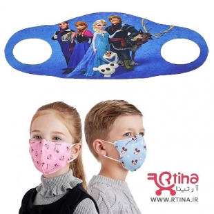ماسک کودک پارچه ای طرح frozen2