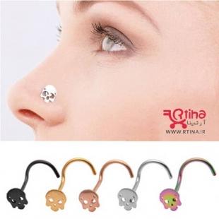 گوشواره های بینی