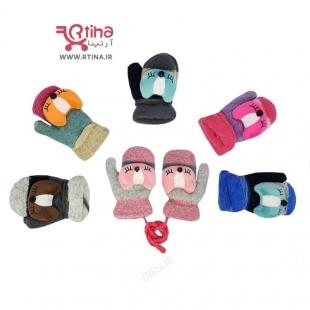 خرید دستکش گرم نوزادی خاص