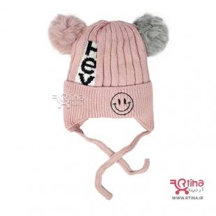 کلاه صورتی زمستانی دخترانه