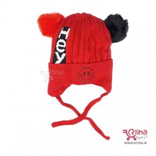 کلاه قرمز بافتنی بچه گانه جدید