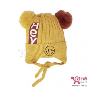 مدل کلاه پوم دار پسرانه بافت خردلی