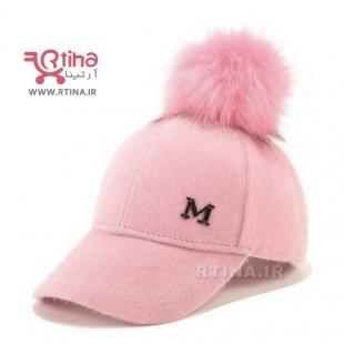 کلاه پوم دار دخترانه صورتی