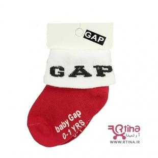 جوراب نوزادی پسرانه-دخترانه رنگ قرمز مدل GAP-02