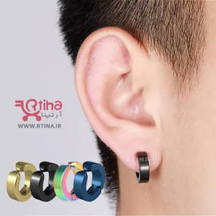 گوشواره کلیپسی مردانه- زنانه مدل ساده
