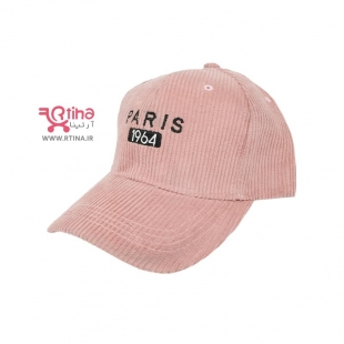 خرید کلاه کپ کبریتی شیک مدل پاریس