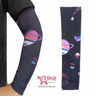 ساق دست اسپرت زنانه /پسرانه مدل کهکشان