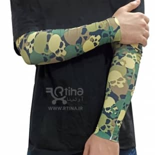 ساق دست اسکلتی مدل چریکی