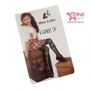 ساپورت بچگانهمجلسی -نازک مدل Miss Lotte
