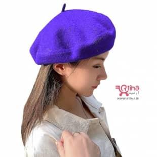 کلاه زنانه گرد فرانسوی رنگ آبی کاربنی (مایل به بنفش)