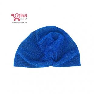 کلاه حجاب آبی کاربنی