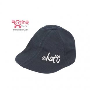 کلاه فرانسوی بچه گانه